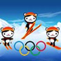 skispringen spielen online kostenlos